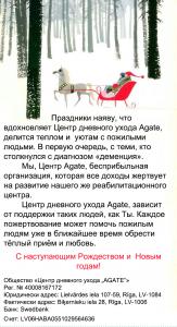 kartiņa RUS